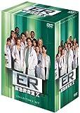 ER 緊急救命室 X 〈テン・シーズン〉DVDコレクターズセット