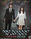 One Percent of Anything (3-DVD Version, Korean Series w. English Sub)