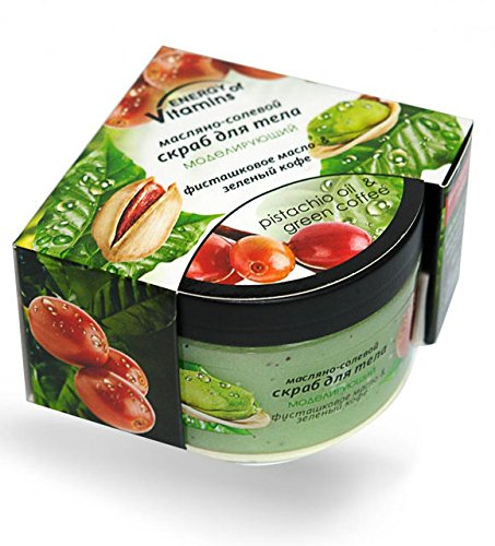 perfect-gift-oil-salt-body-scrub-modeling-pistachio-oil-green-coffee-250-ml-84-fl-oz