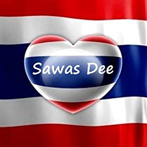 Sawas Dee