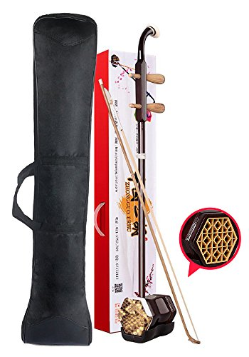 Orient Light Entry Level Traditional Erhu Chinese 2-string Violin Fiddle Sinitic Musical Instrument Handicraft Yellow Tracery with Bag