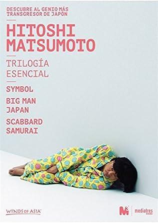 Hitoshi Matsumoto - Trilogía Esencial