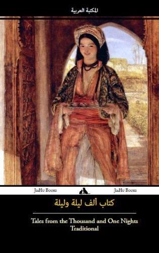 1000 arabian nights - 4