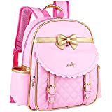 Gazigo Children Princess Waterproof PU Backpack for Elementary School Girls