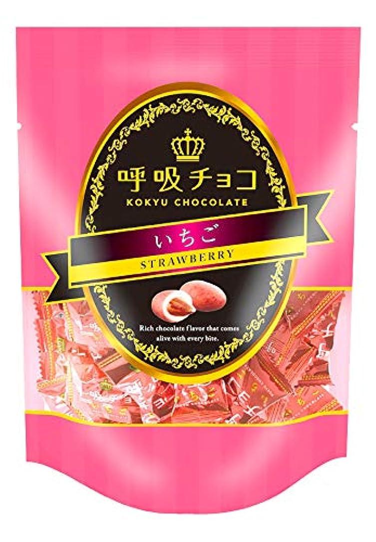 返還見かけ上壮大江崎グリコ アーモンドチョコレート フライド 10粒×10個