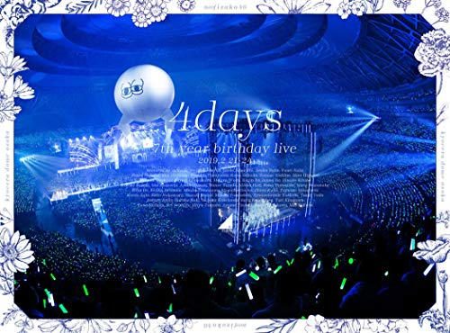 乃木坂46/7th YEAR BIRTHDAY LIVE DAY1・DAY2・DAY3・DAY4 コンプリートBOX [完全生産限定版]