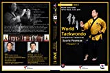 WTF Competition Taekwondo Sport Poomsae Instructional DVD #1