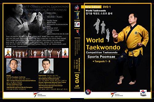 WTF Competition Taekwondo Sport Poomsae Instructional DVD #1 by JK Taekwondo