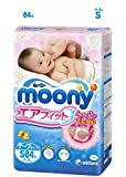 Japanische windeln Moony S (4-8 kg) //Japanese diapers - nappies Moony S (4-8 kg)// Японские подгузники Moony S (4-8 kg)