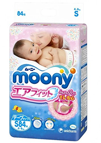 Moony Windeln