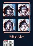 猫Pack 2(初回生産限定盤)(DVD付)