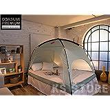タスミ保温テント 2-3人用 床無し DDASUMI Warm tent for 2-3persons No bottom (ミント)