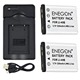 ENEGON Replacement Battery (2-Pack) and USB Charger Kit for Olympus LI-40B LI-42B LI-40C work with Olympus D-630 720 725 IR-300 FE-150 160 190 220 230 X-Series and More Cameras