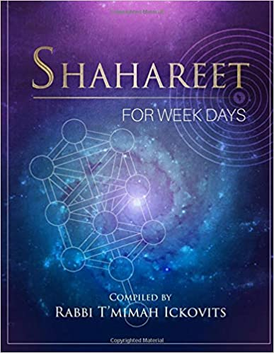 Amazon com: Holistic Jew Weekday Shahareet: A guide for deepening