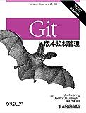 Git版本控制管理(第2版)(异步图书)