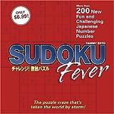Sudoku Fever, Tammy Seto, 0517229471