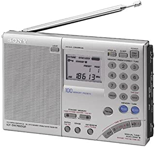 Sony ICF-SW7600GR AM/FM Shortwave World Band Receiver with Single Side Band Reception (B00006IS4X) | Amazon price tracker / tracking, Amazon price history charts, Amazon price watches, Amazon price drop alerts