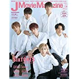 J Movie Magazine Vol.44