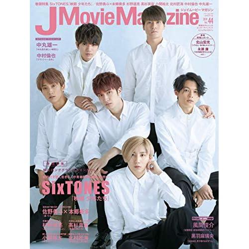 J Movie Magazine Vol.44 表紙画像