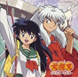 Inuyasha: Soundtrack Best Album Film Edition by Animation(O.S.T.) (2005-03-16)