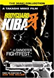 Bodyguard Kiba (Miike Collection)