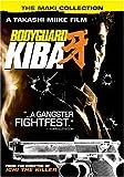 Bodyguard Kiba