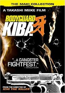 Bodyguard Kiba (Miike Collection)