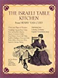 The Israeli Table Kitchen by