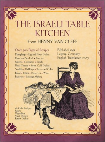 The Israeli Table Kitchen by Theresia Riggs