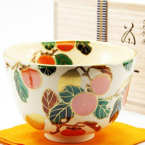 Matcha bowl overglaze enamels persimmon autumn by Minoru Park (Image #9)
