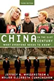 "Maura Elizabeth Cunningham and Jeffrey N. Wasserstrom, ""China in the 21st Century: What Everyone Needs to Know"" (Oxford UP, 2018)"