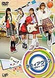 スフィアクラブ DVD vol.2
