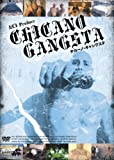 KEI produce CHICANO GANGSTA [DVD]
