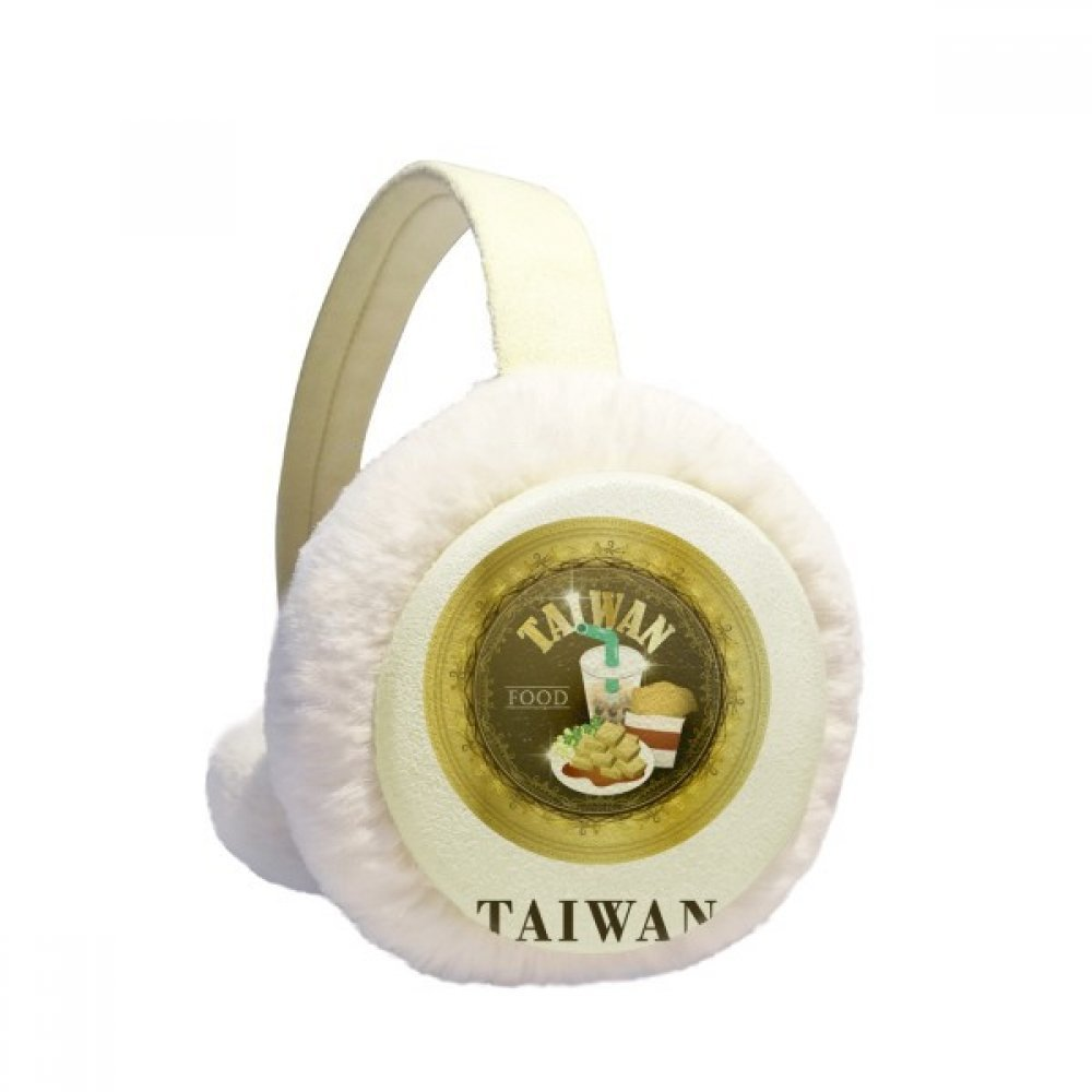 Taiwan Travel Food China Winter Earmuffs Ear Warmers Faux Fur Foldable Plush Outdoor Gift