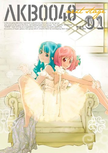 Akb0048 - Next Stage Vol.01 [Japan LTD DVD] KIBA-2005