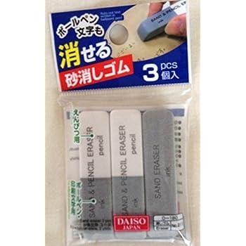 Sand Eraser(for Ink,for Pencil)set 3pcs