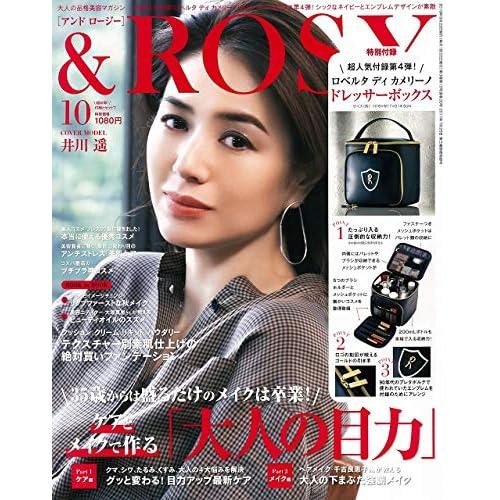 &ROSY 2019年10月号 画像