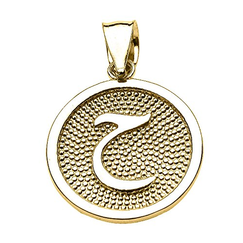 "Joyara - Collier Pendentif 10 ct Or Jaune Arabiquee Lettre ""haa"" initiale Charm ""Allah"""