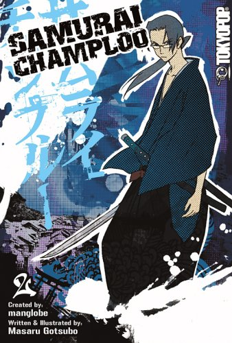 Samurai Champloo Volume 2 (v. 2)
