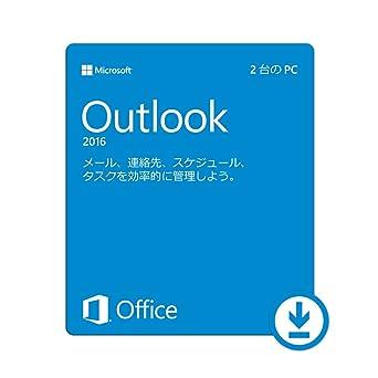 amazon co jp microsoft outlook 2016 最新 永続版 オンラインコード