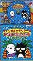コロちゃんパック「サンリオ・キャラクター・ソング」シリーズ(6)サンリオキャラクター大集合