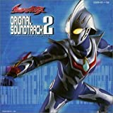 Vol. 2-Ultraman Nexus