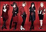 Neu - Mousou Nikki (Type B) [Japan CD] PCCA-70393