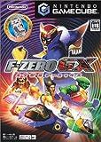 F-Zero GX [Japan Import]