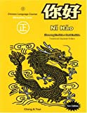 Ni Hao, Paul Fredlein and Shumang Fredlein, 0887274005