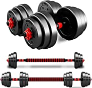 Adjustable Weights Dumbbells Set,Fitness Free Weights Dumbbells with Connecting Rod for Gym Work Out Home Trai