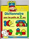 Tini la souris : dictionnaire pour les petits de 2 ans par Ballon