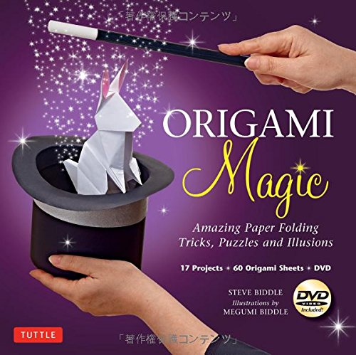 Origami Magic Kit: Amazing Paper Folding Tricks, Puzzles and Illusions [Origami Kit with Book, DVD, 60 Papers, 17 Projects] (The Origami Master)