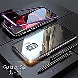 【2018 Samsung Galaxy S9 ケース バンパー DINGXIN 航空宇宙 アルミニウム 金属フレーム 背面 透明 強化ガラス マグネット式磁気吸着 docomo SC-02K au SCV38 softbank ギャラクシーs9ケース おしゃれ 人気 極薄 耐衝撃 (S9,5.8インチ, 紫+黒)