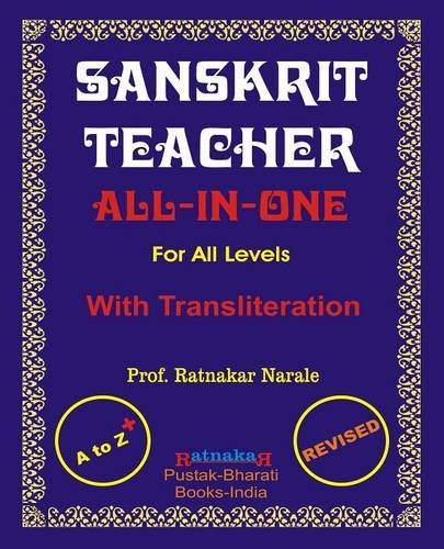 Read Online Sanskrit Teacher, All-In-One PDF